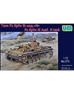 Tank Panzer III Ausf N