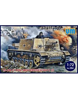 15-cm Sturm-Infateriegeschutz 33