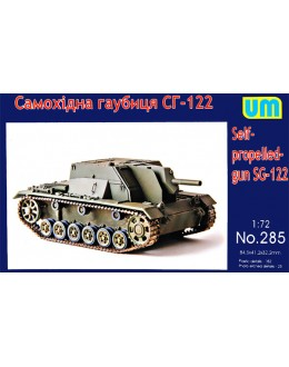 "Self-propelled gun ""SG-122"""