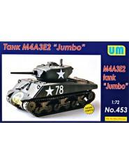 """Tank M4A3E2 """"Jumbo"""""""