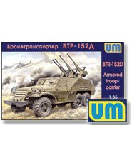BTR-152D + photo-etched