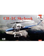 CH-1 Skyhook