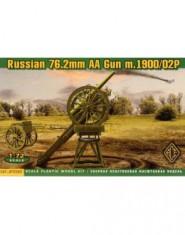 3-inch Russian WW1 AA gun (with limber) on Ivanov