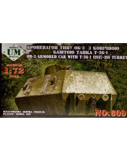 OB-3 Armoured Rail Car with T-26-I 1937-39 Turret