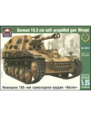 Sd.Kfz. 124 WESPE German self-propelled gun