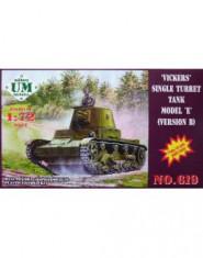 Vickers single turret tank model E, version B