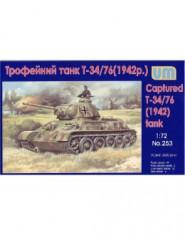 T-34-76 WW2 captured tank, 1942