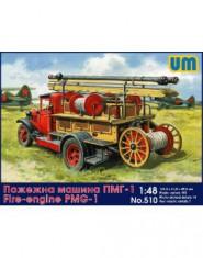 Fire-engine PMG-1