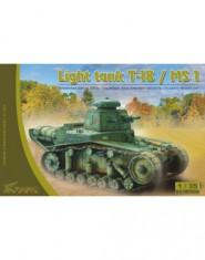 T-18 / MS-1