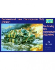 Fire-throwing tank Flammpanzer 38 (Hetzer)