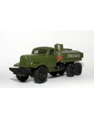 ZIL-157 autocisterna