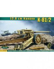 12,8cm Kanone (К 81/2)