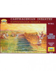 CARTHAGENIAN INFANTRY