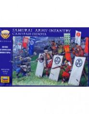 SAMURAI ARMY. INFANTRY
