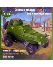BA-64B (carton)