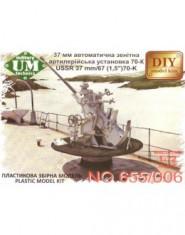 USSR 37 mm/67 (1.5 inch) 70-K AA gun