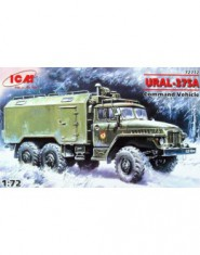 Ural-375D Soviet Army command truck