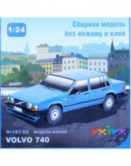 VOLVO-740 (carton)