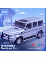 Mercedes G-class gri (carton)