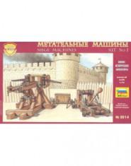 Siege Machines kit # 1