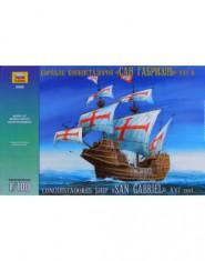 CONQUISTADORES SHIP XVI Cent