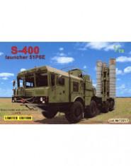 S-400 launcer 51P6E