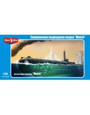 """German midget submarine """"Molch"""""""
